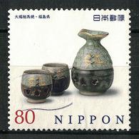 Japan Mi:06181 2012.10.25 Japanese Traditional Craft Series 1st(used) - 1989-... Empereur Akihito (Ere Heisei)