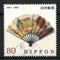 Japan Mi:06183 2012.10.25 Japanese Traditional Craft Series 1st(used) - 1989-... Empereur Akihito (Ere Heisei)