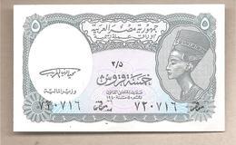 Egitto - Banconota Non Circolata FdS Da 5 Piastre P-188 - 2001 - Egitto