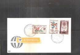 Maladie - Eradication Du Paludisme - FDC Tunisie 1962 - Série Complète (à Voir) - Maladies