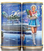 Empty Aluminum Can Zhiguli Barnoe 1l. (4) - Cans