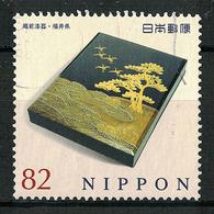 Japan Mi:08247 2016.11.04 Japanese Traditional Craft Series 5th(used) - 1989-... Empereur Akihito (Ere Heisei)