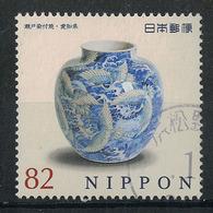 Japan Mi:08252 2016.11.04 Japanese Traditional Craft Series 5th(used) - 1989-... Empereur Akihito (Ere Heisei)