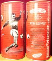 Empty Aluminum Can Trehgornoe Gavrilov 1l. - Cans