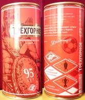 Empty Aluminum Can Trehgornoe Spartak 95 Years 1l. - Latas