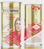 Empty Aluminum Can Trehgornoe Carrera 1l. - Latas