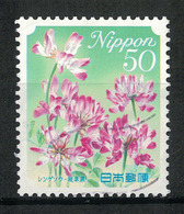 Japan Mi:05158 2010.02.01 Flowers Of The Hometown Series 6th(used) - 1989-... Empereur Akihito (Ere Heisei)