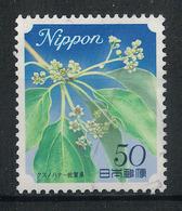 Japan Mi:05202 2010.03.08 Flowers Of The Hometown Series 7th(used) - 1989-... Empereur Akihito (Ere Heisei)
