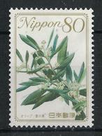 Japan Mi:05248 2010.04.30 Flowers Of The Hometown Series 8th(used) - 1989-... Kaiser Akihito (Heisei Era)
