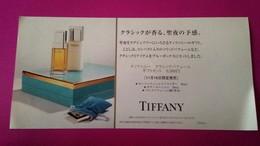 TIFFANY - Cartes Parfumées