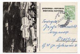 1958 YUGOSLAVIA, MONTENEGRO, ANDRIJEVICA, 10 DINARA, GREEN, USED, ILLUSTRATED POSTCARD - Yugoslavia