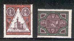 SAN MARINO 1894 Scott Cat. No(s). 30-31 MH (Short Set, High Values) - San Marino