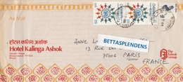 LAC 1980 - Entête HOTEL KALINGA ASHOK - Orissa - Lettres & Documents