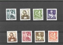 Macau - Filatelia - Selos 1951 - Philately - Unused Stamps - Timbres - Macao - China - Portugal - Nuevos