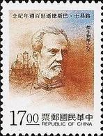1995 Louis Pasteur Stamp Medicine Microbiology Health Microbiologist - History