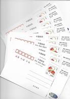 Chine - Entiers Postaux - Set De 12 Cartes - 1996 Année Du Rat - Lottery Cards - 1949 - ... République Populaire