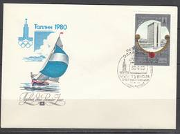 Russia 1980. Tourism Around The Golden Ring. Tallinn.2 FDC. - 1923-1991 URSS