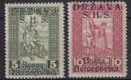 SHS Bosnia 1919 Invalids, White Numbers, Unused MNH, Very Rare, With 2 Certificates - 1919-1929 Königreich Der Serben, Kroaten & Slowenen