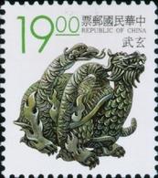 Sc#2923 1993 Lucky Animal Stamp - Black Tortoise Art Sculpture Turtle - Marine Life