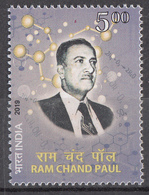 INDIA 2019,   RAM CHAND PAUL.  Eminent Personality, MNH(**) - Inde