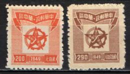CINA - 1949 - STELLA E MAPPA - NUOVI MNH - Central China 1948-49