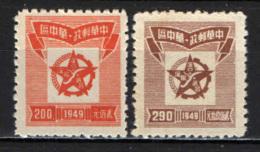 CINA - 1949 - STELLA E MAPPA - NUOVI MNH - Cina Centrale 1948-49