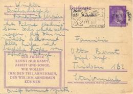 Germany 1943 Postal Stationery Postcard 6 Pf. With Frankfurt Propaganda Cancel 32 Millionen Brt. Sind Weg ! - Seconda Guerra Mondiale