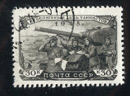 R-28835  USSR 1948 Mi.#1250 (o) - Offers Welcome. - Used Stamps