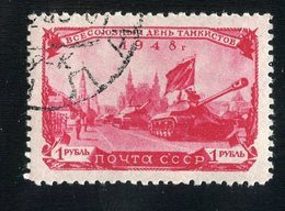 R-28839  USSR 1948 Mi.#1251 (o) - Offers Welcome. - Used Stamps