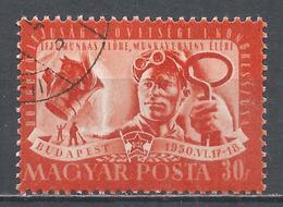 Hungary 1950. Scott #902 (U) Foundry Worker * - Oblitérés