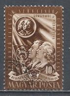 Hungary 1950. Scott #903 (U) Working Man And Woman * - Oblitérés