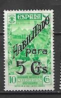 LOTE 1892  ///  (C020) ESPAÑA BENEFICENCIA  - YVERT Nº  73 NSG - Wohlfahrtsmarken