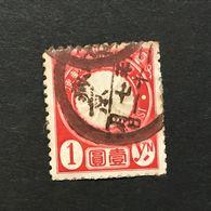 ◆◆◆Japan 1888   New Koban   1Yen  USED AA1870 - Japan