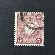 ◆◆◆Japan 1899  Chrysanthemum  Series   3Sen  USED AA1881 - Japon
