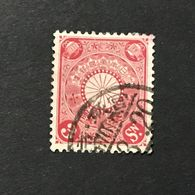 ◆◆◆Japan 1906  Chrysanthemum  Series   3Sen  USED AA1882 - Japon