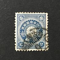 ◆◆◆Japan 1899  Chrysanthemum  Series   10Sen  USED AA1884 - Japon