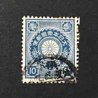 ◆◆◆Japan 1899  Chrysanthemum  Series   10Sen  USED AA1885 - Japon