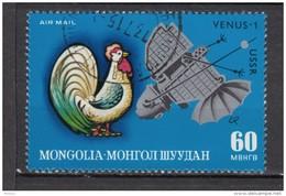 Mongolie, Mongolia, Coq, Rooster, Venus-1, Astronomie, Astronomy, Espace, Airmail - Gallinacées & Faisans