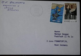 L) 1982 GREECE, OIL RIG, GINA BACHAUER, PIANIST, MUSIC, CIRCULATED COVER FROM GREECE TO WEST GERMANY - Greece