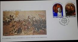 L) 1982 GREECE, EUROPA CEPT, BATTLE OF MARATHON, HORSE, PEOPLE, FDC - FDC