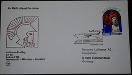 L) 1982 GREECE, EUROPA CEPT 82, BATTLE, BLUE, AIRMAIL, CIRCULATED COVER FROM GREECE TO GERMANY - FDC