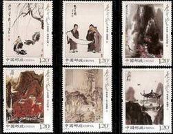 China 2007-6 Paintings Of Li Keran Stamps Rain Cowboy Crane Bird Waterfall  Pavilion Ox Cow Pine - Museums