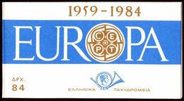 Greece Europa Booklet Scott 1494a - Europa-CEPT