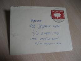 JESSORE 1973 Cancel Postal Stationery Cover BANGLADESH - Bangladesh