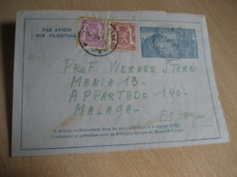 BRUXELLES 1949 To Malaga Spain 2 Stamp Cancel Aerogramme Air Letter BELGIUM - Stamped Stationery