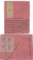 BIKANER  State  4A Foreign Bill Type 20 On India & State Combined Re  #  17947    D    Inde Indien  India Fiscaux Fiscal - Unclassified