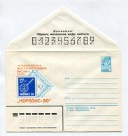"COVER USSR 1980 INT. PHILATELIC EXHIBITION ""NORWEX-80"" OSLO #80-203 - 1923-1991 USSR"