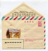 COVER USSR 1980 HELICOPTER OVER THE RIVER #80-209 - 1923-1991 USSR