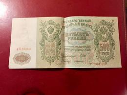 BILLET  De  500  Roubles   1912 - Russie