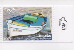 GREECE STAMPS EUROMED 2015(Horizontally Imperforate)/ELTA LOGO-9/7/15 -MNH - Grèce